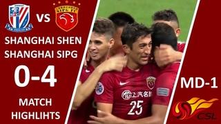 ODIL AHMEDOV GOL URDI | Shanghai Shenhua - Shanghai SIPG - 0:4 | Match Highlights |