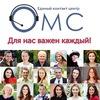 ЕКЦ в сфере ОМС Пензенской области