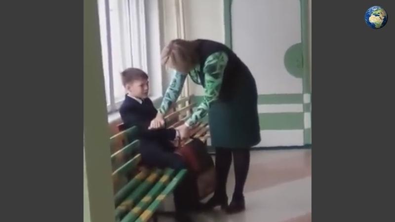Учительница избила своего ученика в Комсомольске на Амуре