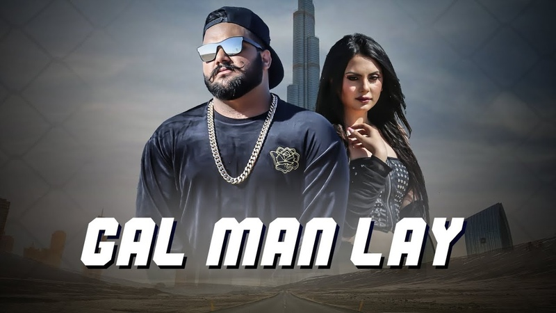 Gal Man Lay Bhalu Rapper Full Song Ali Mustafa Tauqeer Bhinder Latest Punjabi Songs 2018