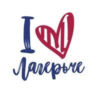 Логотип Молодежный комплекс Черемушки (оз. Сугояк)