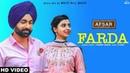 Farda Full Song Tarsem Jassar Nimrat Khaira R Guru AFSAR New Punjabi Song 2018