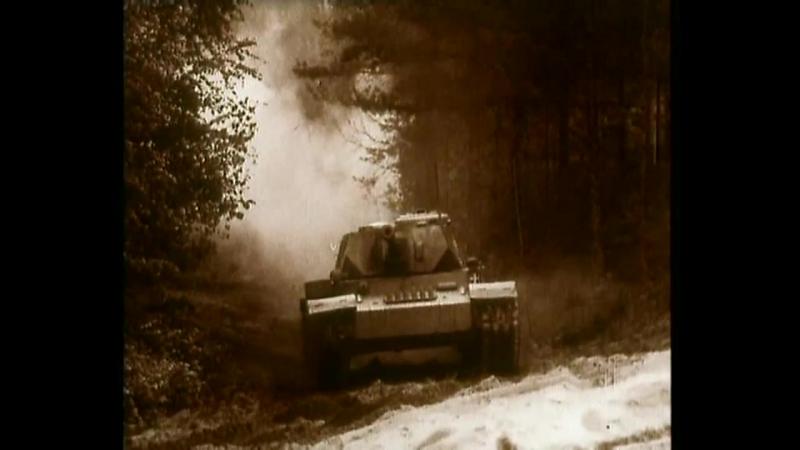 Война на Западном направлении 1990 Засада в лесу
