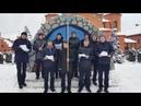 Рождественские колядки Голосеево хор МДПУ