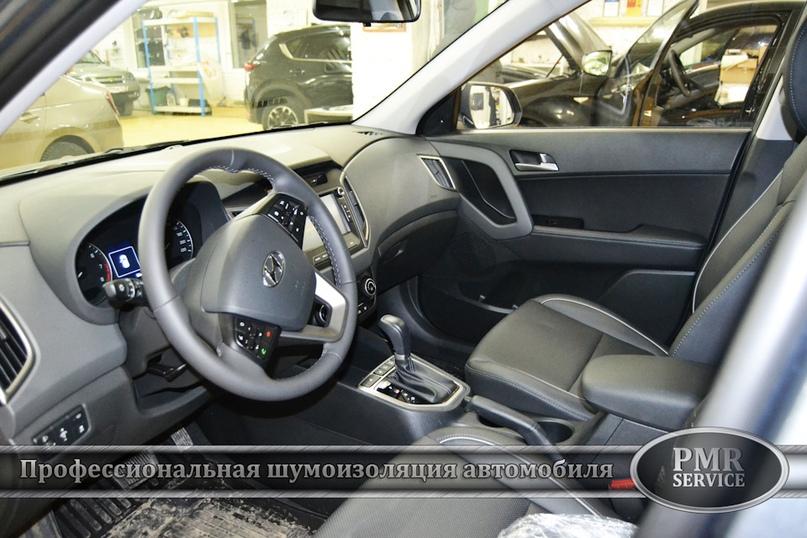 Шумоизоляция Hyundai Creta, изображение №19