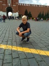 Фотоальбом Ивана Ярова