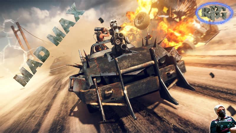 Mad Max. Задания от Брюхореза. Начало в 20.00