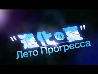 [haikyuu!! stage play] #5 лето прогресса (русские субтитры)