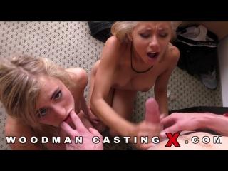 Lindsey Cruz, Veronica Leal - WoodmanCastingX, casting anal porno