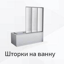 sansmail.ru/catalog/shtorki-na-vannu