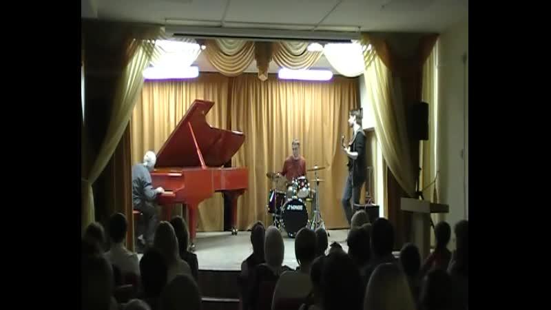 VSV-jazz - Сергей Вирцев (ф-но), Сергей Сущев (бас), Алексей Кузьминов (барабаны),