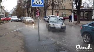 - Потоп возле кинотеатра Родина