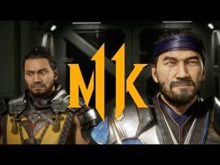 Mortal Kombat 11 | официальный трейлер |