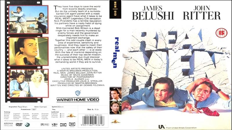 Настоящие мужчины Real Men 1987 Перевод ДиоНиК