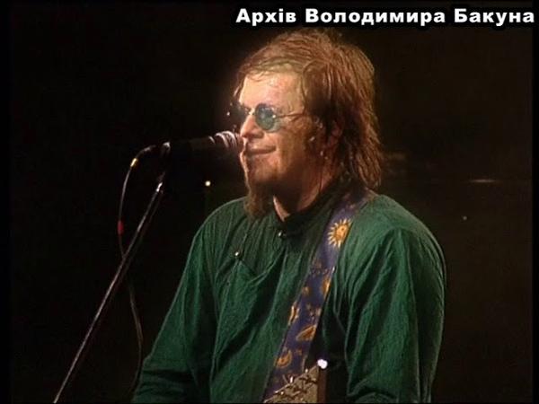 Аквариум Борис Гребенщиков Пока несут сакэ Концерт в Киеве 2002