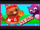 Котик Бубу игра для детей играть онлайн бесплатно Играем в Футбол, Баскетбол / Kotik Bubu 2017 new