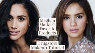 Урок макияжа как у Меган Маркл /MEGHAN MARKLE MAKEUP TUTORIAL! DRUGSTORE DUPES FOR HER FAVES!   DACEY CASH