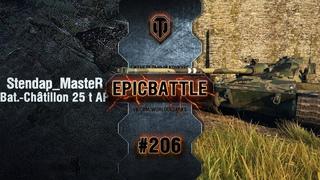 EpicBattle #206: Stendap_MasteR / tillon 25 t AP World of Tanks