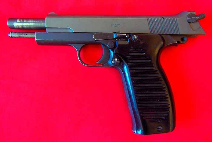 Пистолет MAC Modеle 1950, Франция, изображение №3