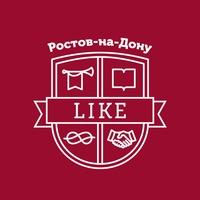 Логотип Бизнес-сообщество / LIKE ЦЕНТР Ростов-на-Дону