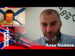 Путь воина...  Алан Мамиев