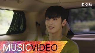 [MV] Cha EunWoo(차은우 (ASTRO)) - Together (탑매니지먼트 OST) Top Management OST