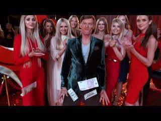 #ComedyBirthday  Павел Воля