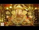 Om Gan Ganpataye Namo Namah Anuradha Paudwal [Full Song] I Ganesh Mantra