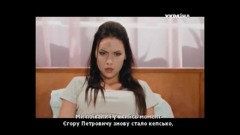 Красотка Ляля 17-20 серия (2014)