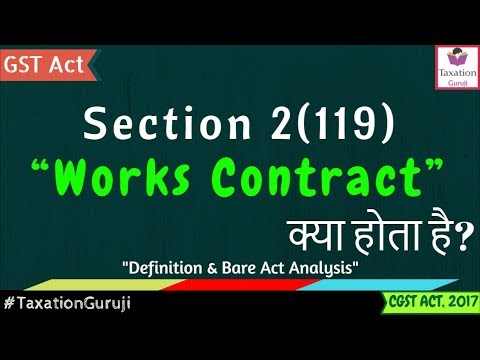 What Is WORKS CONTRACT In GST | Section 2(119) | CGST Act Definition Meaning