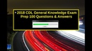2018 CDL General Knowledge Exam Prep 100 Questions Answers