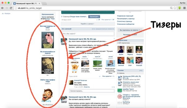 Как рекламировать бизнес в интернете