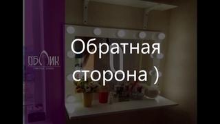 Выбор гримерного зеркала и стола