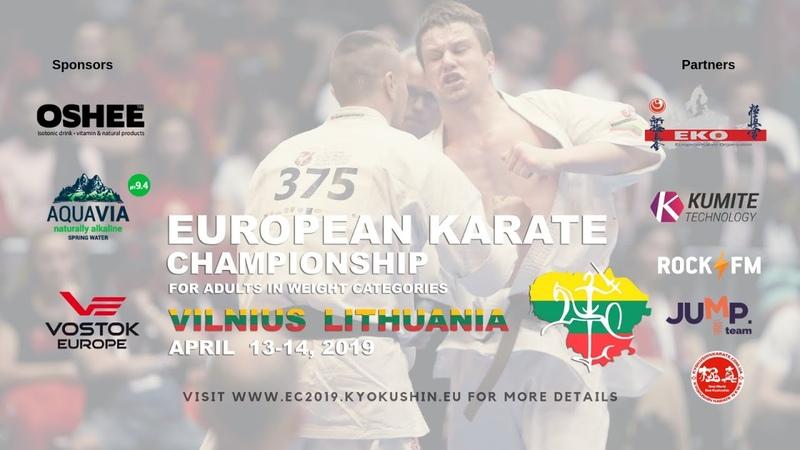 EKO European Championship 2019 1st Day