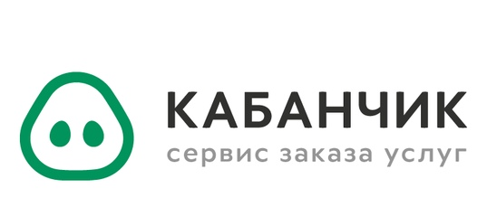 Kabanchik.ua - онлайн-сервис заказа услуг