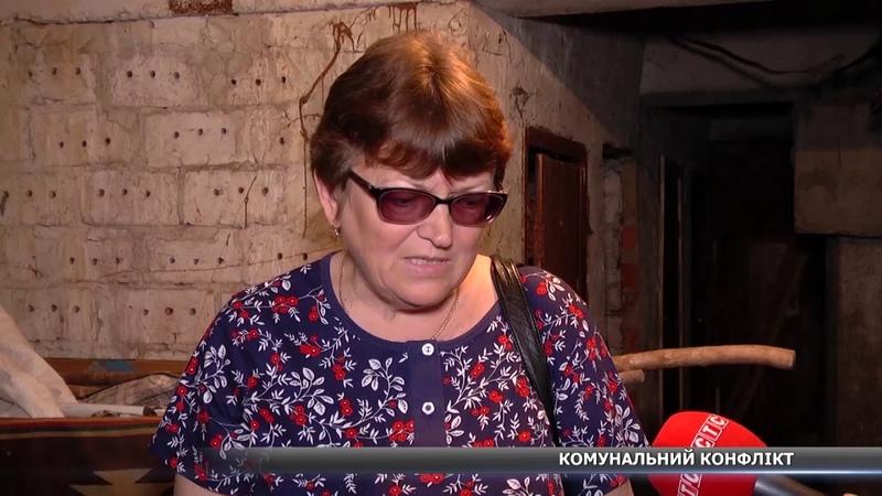 «Труби течуть, ремонтники відпочивають», - скаржаться мешканці будинку на Романа Атаманюка