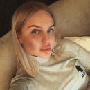 Анна Привалова фотография #6