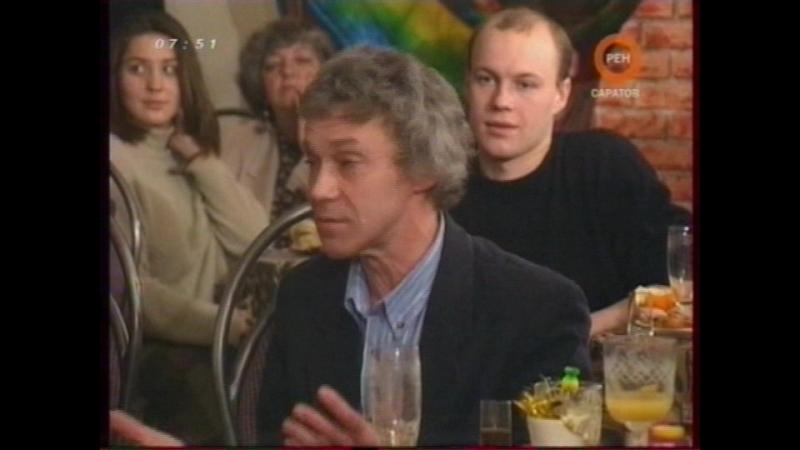 1995 - Клуб Белый попугай - розыгрыши. Эфир 2008.04.05.07.25