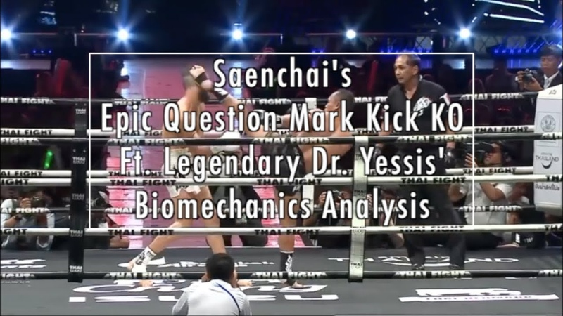 Техника Саенчая, анализ биомеханики
