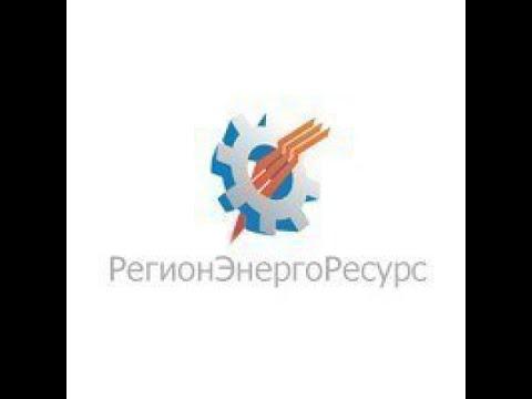 Беседа с директором ООО Регионэнергоресурс Тверь В Плешаковым