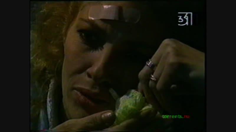 Запретная женщина 1 серия 31 канал
