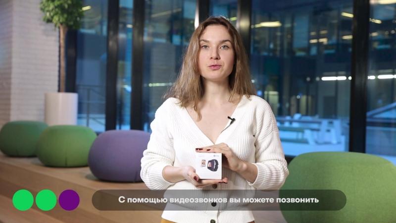 МегаФон Часы Elari KidPhone 3G GPS с голосовым помощником Алиса