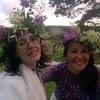 Аня и Оля