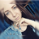 Фотоальбом Насти Бектасовой