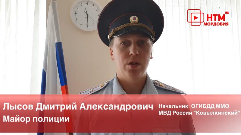 Дмитрий Александрович Лысов