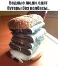 Фотоальбом Ромы Каземирского