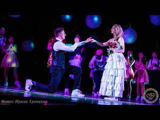 Active Style  Свадьба  MAGIC Dance Show
