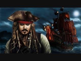 Пираты Карибского моря: Новые горизонты # 1 (Кривой Санстрайк)