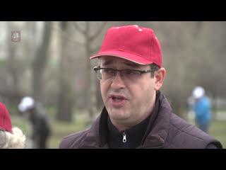 Депутаты и сотрудники аппарата МГД приняли участие в субботнике на Аллее московского парламентаризма в Екатерининском сквере