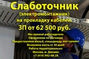 Андрей Сычёв фото №9